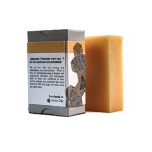 lemongrass bar soap back label salvation wellenss