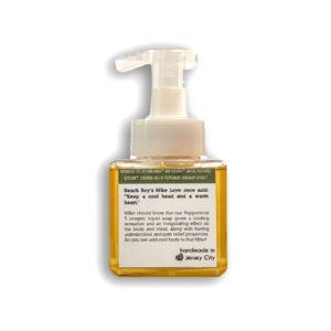 peppermint liquid soap salvation wellness